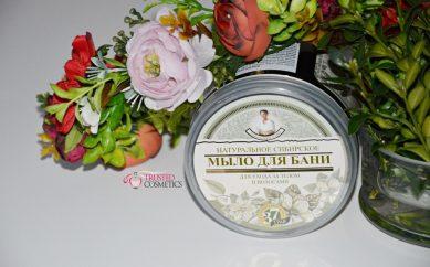 Wiosenna pielęgnacja kosmetykami Natura Siberica – recenzja Syberyjskie Czarne Mydło Agafii na bazie 37 ziół