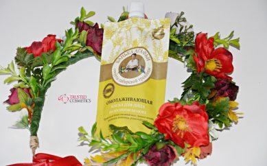Pielęgnacja twarzy mlekiem łosia — recenzja odmładzającej maseczki Bania Agafia
