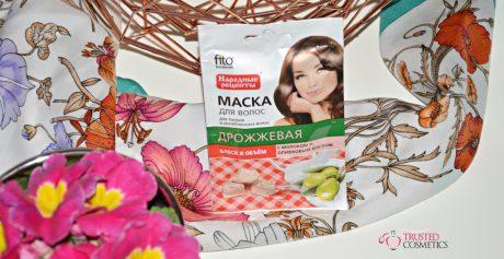 Drożdżowa maska do włosów – recenzja rosyjskiego kosmetyku od Fitocosmetic